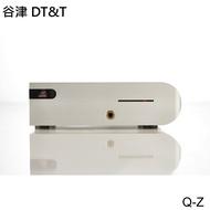 志達電子 Q-Z 谷津 DA&T USB DAC/耳機擴大機 支援LHDC/aptX HD解碼