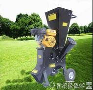 碎枝機直銷13馬力農業園林用碎枝機 可移動汽油木材粉碎機 碎木機 爾碩數位LX