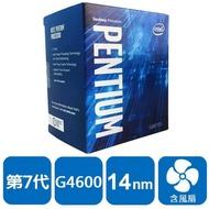 INTEL CPU 代理商裝 G4600 G4560 /i5-7400 /I7-7700 I7-8700/9900K