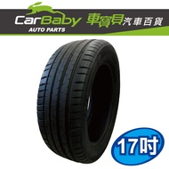 米其林michelin PS4 215/55 R17