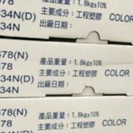 HCG 和成 標準系列 CF634  CF634N 馬桶蓋【全省超低價優惠 】另有 CF632N CF632