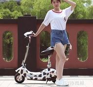 小海豚女士迷你電動車成人自行車代步車小型電瓶車折疊電動滑板車QM  JSY時尚屋