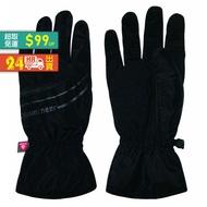 #Mountneer 12G08-01 Primaloft防水觸控手套 黑/灰