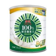 《安佳》脫脂即溶奶粉(1500g/罐)