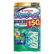日本金鳥 KINCHO - 防蚊掛片(150日-無香料無臭味)