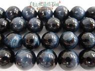 [出清特賣]  南非 天然 藍虎眼石 鷹眼石  14mm 礦質-漂亮珠子 藍色暈光明顯- 串珠/條珠 首飾材料