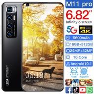 【ready  rtock】 【Ready Stock】M11pro 4G 5G android phone Smartphone 6.82 inch 16GB RAM + 512GB ROM Mobile Phone 5000mAh 10