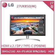 【福利品】【27型】LG 4K AH-IPS 液晶螢幕 27UK850-W【福利品】CNY活動!!4K HDR極致畫質