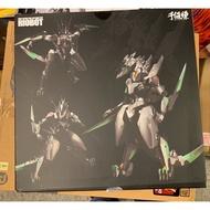 千值練 RIOBOT 對G専用決戦兵器 紫龍 試作 Eva 初號機 哥吉拉 非shm Xplus