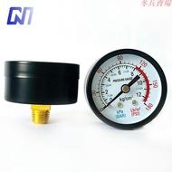 【冬兵】♞❏壓力表氣壓表氣泵指針式空壓機壓力表13mm 8公斤奧突斯空壓機配件