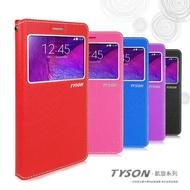 【福利品】APPLE iPhone 6 Plus / 6S Plus (5.5吋) 凱旋系列 視窗皮套 可立式 側掀 側翻 皮套 保護套 手機殼 手機套