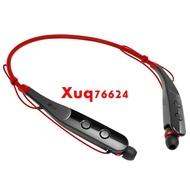 熱銷LG HBS-510頸掛式藍牙耳機掛脖lg耳機藍牙無線耳麥掛頸式項圈耳機入耳頭戴式運動跑步雙耳韓國