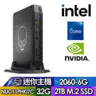 NUC平台【FINUC11PKHi70006】Intel四核心迷你電腦(i7-1165G7/32G/2TB_SSD/RTX2060-6G)