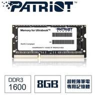 3C家 Patriot美商博帝 DDR3 1600 8GB 8G筆電記憶體(電壓1.35V) 自取價750元