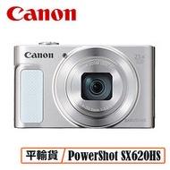 CANON PowerShot SX620HS 數位相機 SX620 HS 平行輸入 店家保固一年