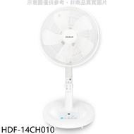 樂點3%送=97折+現折200★禾聯【HDF-14CH010】14吋DC變頻無線遙控風扇立扇電風扇