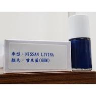 艾仕得(杜邦)Cromax 原廠配方點漆筆.補漆筆 NISSAN LIVINA  顏色:噴泉藍(6BM)