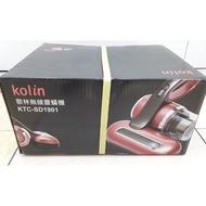 Kolin 歌林 無線UV除蹣吸塵器(KTC-SD1901)