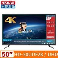 【童年往事】HERAN禾聯 50吋4K智慧聯網LED液晶顯示器HD-50UDF28