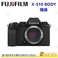 送64G 4K記憶卡+鋼化貼 富士 FUJIFILM fuji X-S10 BODY 小巧微單眼機身 XS10 4K錄影 高速連拍 恆昶公司貨