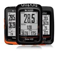 進口bryton 百銳騰420 R405 R530山地車自行車碼表中文防水GPS碼表320