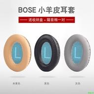 【哆啦A夢】博士BOSE QC35 QC25 QC15耳機套耳罩AE2海綿套頭戴式耳機耳罩皮套