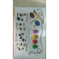 童玩郵票(小全張)82年版
