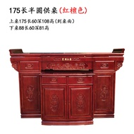 Altar Altar Domestic Buddhist Hall fo zhuo Altar Wood Altar Prayer Altar Table a Long Narrow Table Nave Altar Ancestor Altar of Incense Table