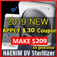 [3rd Gen] Haenim UV Sterilizer 3rd generation / Bluetooth 4.1 / Baby Bottle Sterizer