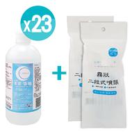 【生發】75%清菌酒精 500ml*23瓶+噴頭*2支 寶雅指定品牌