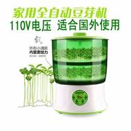 110V雙層大容量豆芽機 芽菜機 生發芽機 菜苗機 家用全自動大容量發豆牙菜桶 生綠豆芽罐 自制小型育苗盆神器
