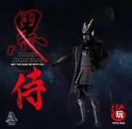 絕版品 含運現貨 ToysDao TD-02 Dark Samurai 黑武士