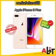Apple iphone 8 Plus ไอโฟน8พลัส ไอโฟน 8+ 64GB เครื่องศูนย์ Demo เคลียร์สต้อก ประกันร้าน ออกใบกำกับภาษีได้ #Alot #ถูกมาก #ของแท้