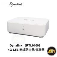 Dynalink RTL0100 4G-LTE無線路由器/分享器 原廠盒裝