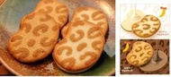Ariel's Wish預購日本東京必買TOKYO BANANA豹紋香蕉巧克力餅乾(白巧克力+牛奶巧克力)-8入,請詢問