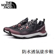 [ THE NORTH FACE ] 女 FUTURELIGHT 防水透氣徒步鞋 紫灰 / NF0A3YUQVG3