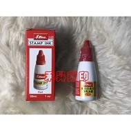 S-62  紅色補充墨水(水性)、新力牌28ml專用印油、回墨章墨水、翻轉章炫風章填充墨水、特價每瓶:100元