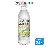 礦沛氣泡水檸檬風味585ml x 24