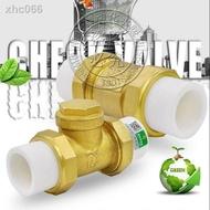 ☑■PPR止回閥黃銅臥式立式止回閥逆止閥單向閥20 4分PPR水管管材配件