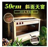 爬寵箱 陸龜蜥蜴爬蟲木箱寵物刺猬飼養箱散養箱保溫箱無需組裝