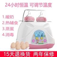 現貨免運嬰兒恆溫熱奶器溫奶器消毒二合一暖奶器奶瓶加熱器