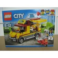 全新未拆LEGO樂高CITY 城市60150 披薩快餐車