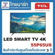 TCL UHD 4K LED DIGITAL SMART TV 55 นิ้ว 55P65US