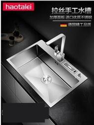 水槽德國不銹鋼水槽單槽 廚房洗菜盆加厚手工水池洗碗池臺下304洗碗槽 LX