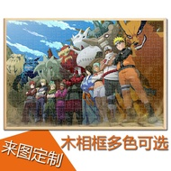 [Ready Stock]Family Portrait Naruto Jigsaw Puzzle 1000 Pieces Framed Genuine 5000 Cartoon Anime Super Adult Decompression