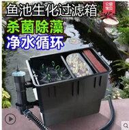 佳寶魚池過濾器40IA 錦鯉魚池池塘大型外置過濾桶 過濾箱UV殺菌 萬事屋  聖誕節禮物