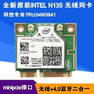 สำหรับ Intel Centrino Wireless-N 135 135 bnhmw WiFi Card + Bluetooth 4.0 สำหรับสำหรับ Intel galileo