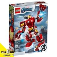 樂高LEGO SUPER HEROES AVENGERS 鐵甲奇俠機甲 玩具e哥 76140