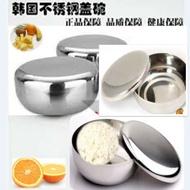 韓國傳統不鏽鋼10CM白飯湯碗~碗+蓋 【樂活生活館】