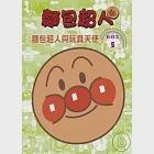 麵包超人TV版 BOX-5 4DVD